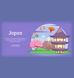 japan banner horizontal landscape cartoon style vector image
