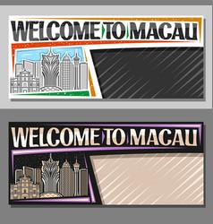 layouts for macau vector image