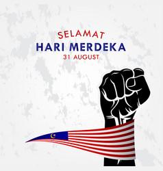 selamat hari merdeka malaysia design for banner vector image