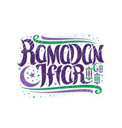 Greeting card for ramadan iftar vector