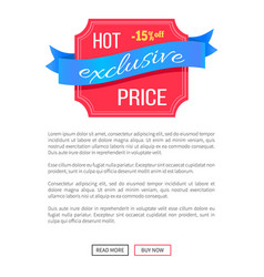 hot exclusive price -15 off poster place for text vector image