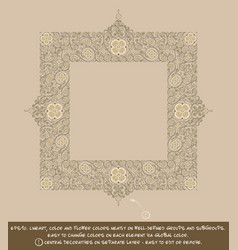 square flower decorative ornaments - tan vector image