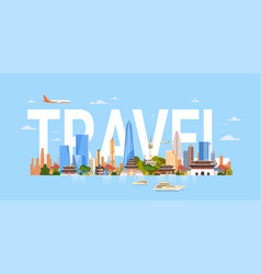 Travel to south korea seoul city background with vector