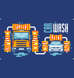 truck and car at an automatic car wash vector image