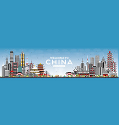 welcome to china skyline with gray buildings and vector image