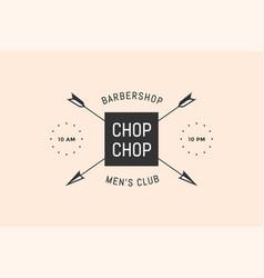 emblem of barbershop with arrows vector image