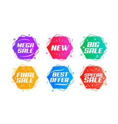 Abstract sale badge set vector