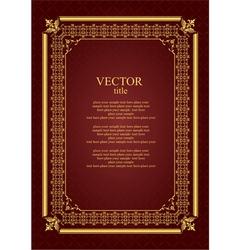 al 1037 title 04 vector image
