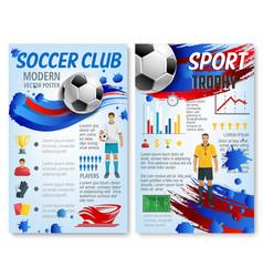soccer sport infographic for football team design vector image