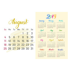 Colorful planner 2019 august separately vector