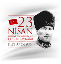 April 23 turkish national sovereignty and children vector