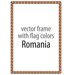 Frame and border of ribbon with the colors romania vector