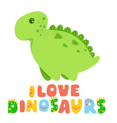 green cute dinosaur kawaii cartoon vector image