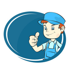 master of repair vector image