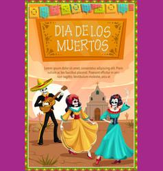 mexican dia de los muertos skeletons dancing vector image