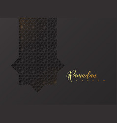 ramadan kareem holiday background vector image