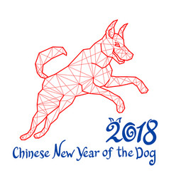 red dog is a symbol 2018 chinese new year of the vector image