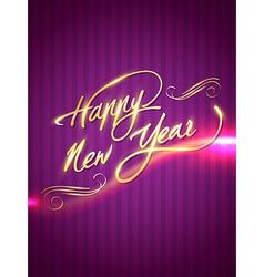 shiny happy new year vector image