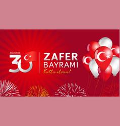 30 augustos zafer bayrami 2021 beams and balloons vector