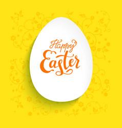 yellow holiday card vector image