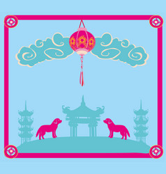chinese zodiac the year of dog - card vector image