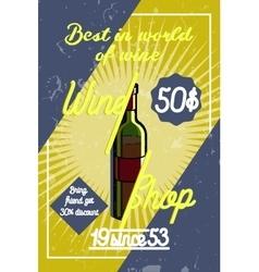 Color vintage wine shop poster vector image