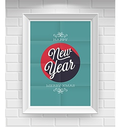 New year folded vector
