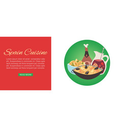 spanish cuisine traditional dish paella beef meat vector image