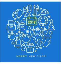 circle lines new year christmas 2018 vector image