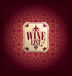 vine list baroque card vector image