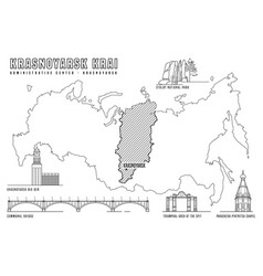 krasnoyarsk main attractions vector image