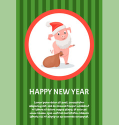 piglet symbol new year with gift sack poster vector image
