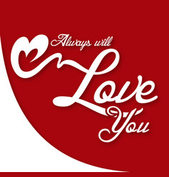 Valentine day always will love you image vector