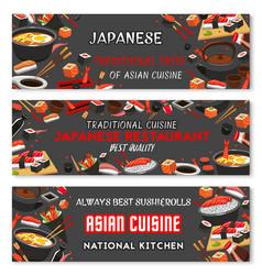 japanese sushi banner of asian restaurant menu vector image vector image