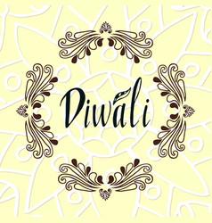 Happy diwali text design happy diwali card vector