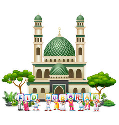 Happy islamic kids cartoon holding letters and wis vector