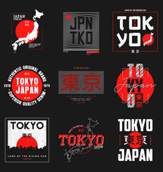 Set vintage tokyo and japan t-shirt designs vector