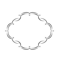 calligraphy ornamental vector image