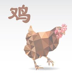 Chicken polygon origami zodiac vector image