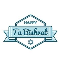 Happy Tu Bishvat holiday greeting emblem vector