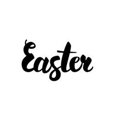 easter handwritten lettering vector image