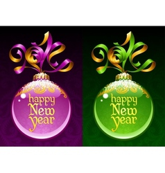 Christmas and New Year circle frame ribbon vector image vector image