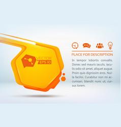 hexagon drops design concept vector image