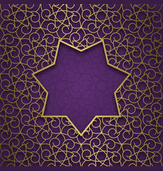 ornamental background with seven pointed frame vector image
