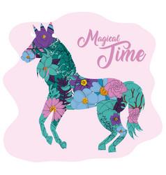 beautiful and magic unicorn cartoon vector image