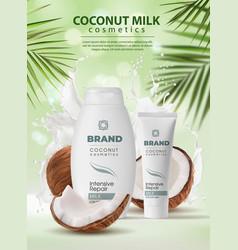 Coconut milk cosmetics skin care cream shampoo vector