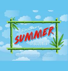 Exclusive summer discounts cartoon poster vector