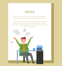 office worker businessman at work happy man vector image