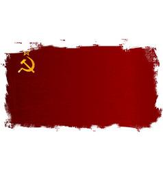 ussr flag grunge vector image