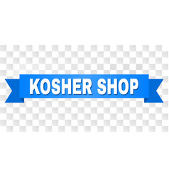 Blue ribbon with kosher shop title vector